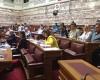 Τοποθέτηση της ΠΕΣΣ στη Βουλή για το Σχέδιο Νόμου για τους Διευθυντές Σχολείων, 24/5/2017